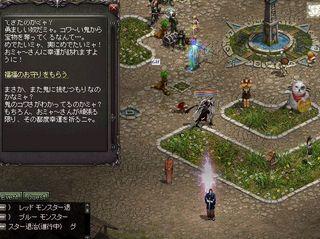 LinC0016.jpg